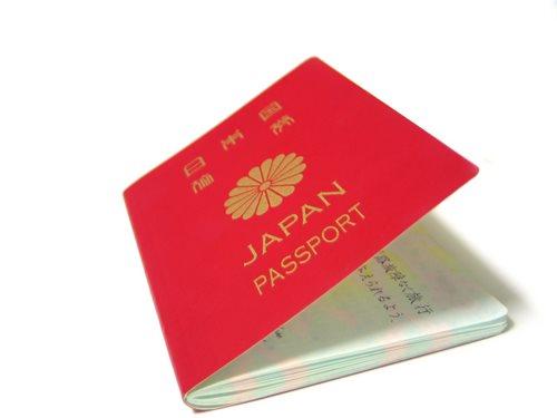 Japanese Immigrants
