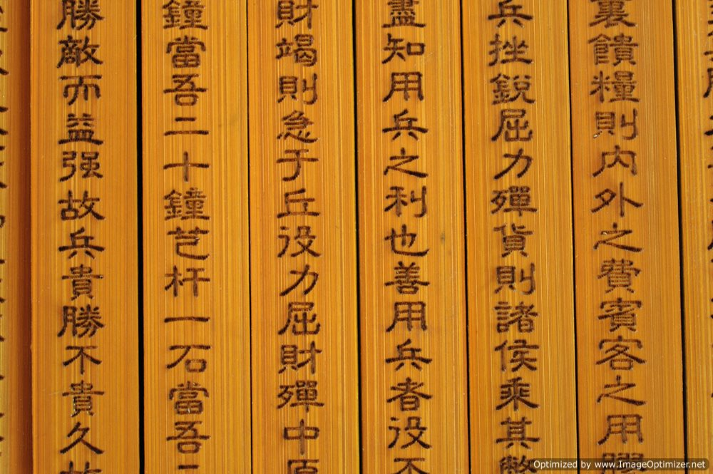 7 Lessons for Legal Marketers from Sun Tzu