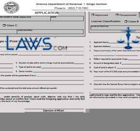 Form 71-5411 Application for Special Bonus Game
