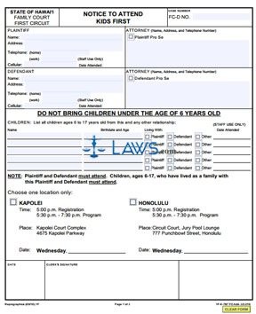 Form 1F-E-787 Notice to Attend Kids First