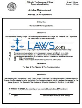 Form CD 110 Non-profit Corporation Name Change Form