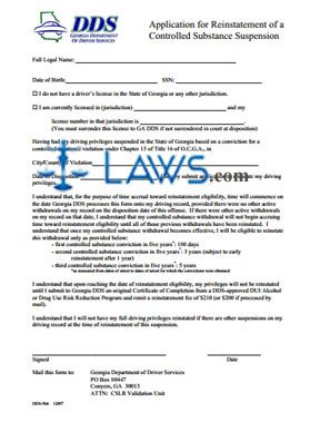 Form DDS-566 Application for Reinstatement of Controlled Substance Suspension