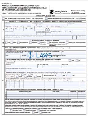 Form DL-80OP Application for Change/Correction/Replacement of Occupational Limited LIcense or Probationary License