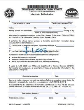 Interpreter Authorization (Form 03MP003E)