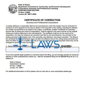 Form 08-455 Certificate of Correction