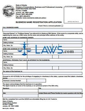 Form 08-575 Business Name Registration Application
