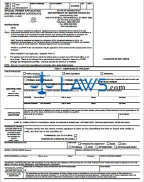 Form B-225 Special Permit Application and Impairment Certificate
