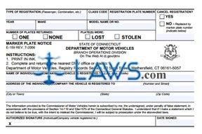 Form E-159 Marker Plate Notice