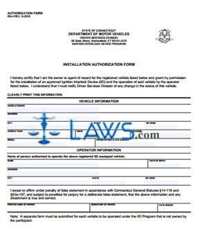 Form RS-4 Installation Authorization Form